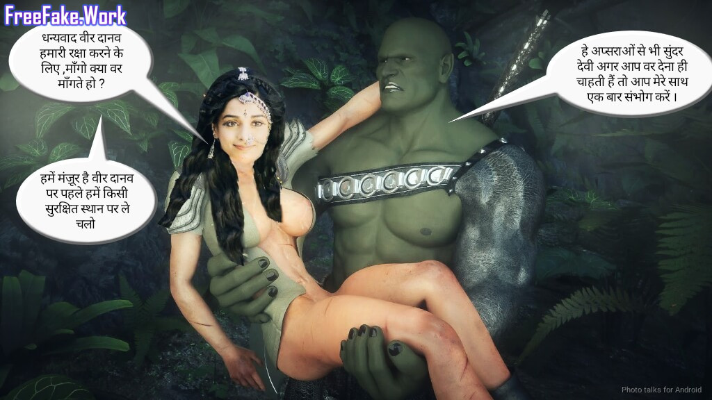 Pooja-sharma-monster-fake-series-5.jpg